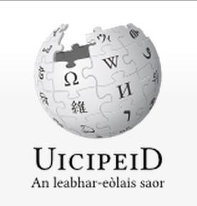 uicipeid