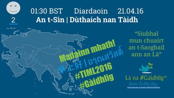 Latha na Gaidhlig - an t-Sin Duthaich nan Taidh - 21.05.2016